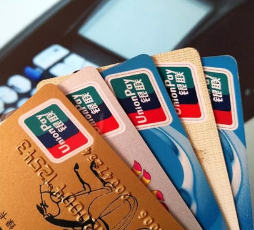 怎么还款交行太平洋金标准卡?