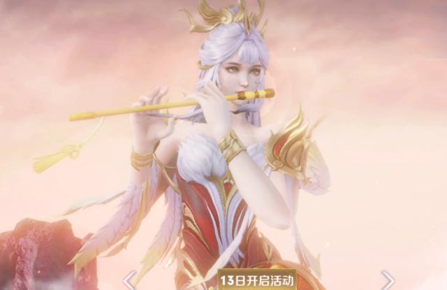 王者荣耀:凤凰于飞即将返场,三款新史诗皮肤可以免费获取