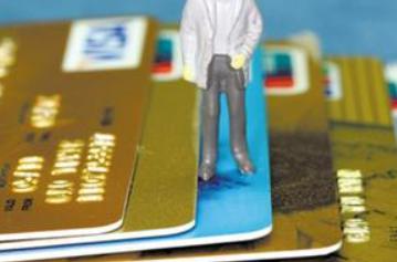 招商银行财新传媒联名卡不知道额度是多少?查询额度方法有哪些?