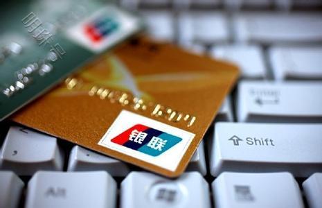 信用卡怎样使用才是健康用卡?有哪些注意事项呢?
