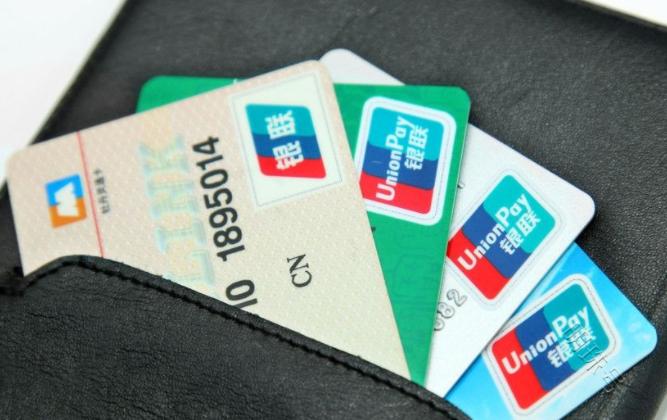 在支付宝上怎么申请信用卡 支付宝怎么申请信用卡,支付宝如何办理信用卡申请,支付宝的信用卡申请,在支付宝上怎么申请信用卡,支付宝里面怎么申请信用卡,支付宝怎么办信用卡申请,如何在支付宝上申请信用卡,怎么在支付宝上申请信用卡,通过支付宝申请信用卡,在支付宝申请信用卡