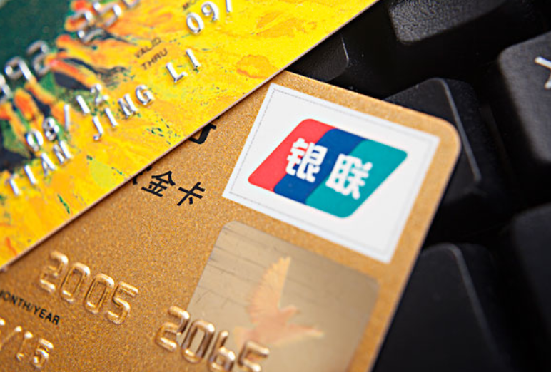信用卡逾期怎么消除不良记录 信用卡逾期了怎么跟银行协商解决,信用卡逾期多久会被起诉,信用卡逾期怎么消除不良记录,信用卡逾期被起诉立案后怎么解决,信用卡逾期了怎么办,信用卡逾期2021新规,信用卡逾期怎么和银行协商还款,信用卡逾期三个月会有什么后果,信用卡逾期不还会有什么后果,信用卡逾期多久能恢复征信