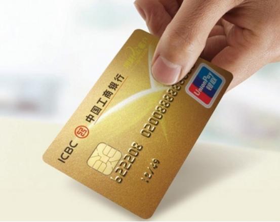 工商银行的信用卡全部都支持小额免密支付吗?哪些不可以
