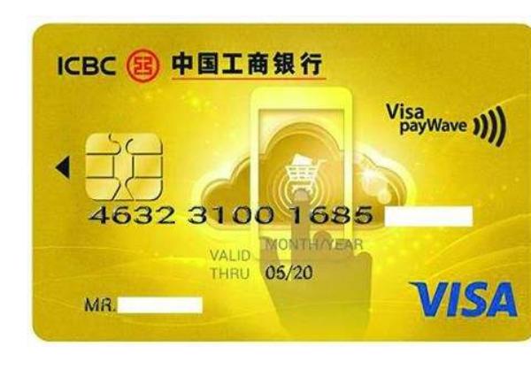 工商银行信用卡除了公务卡还有哪些卡种免年费