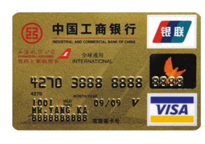 工行对信用卡的违约金是怎么规定的?产生的利息也要收取利息吗