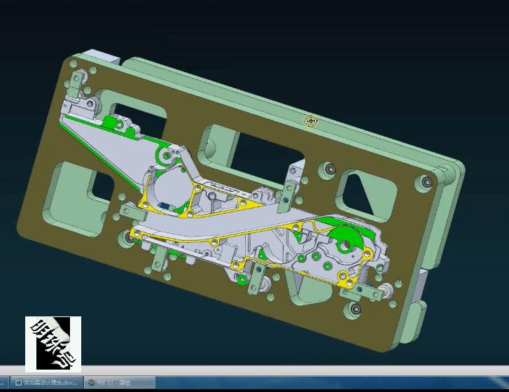 ug加工模块工具条之刀轨操作工具条之刀轨操作组