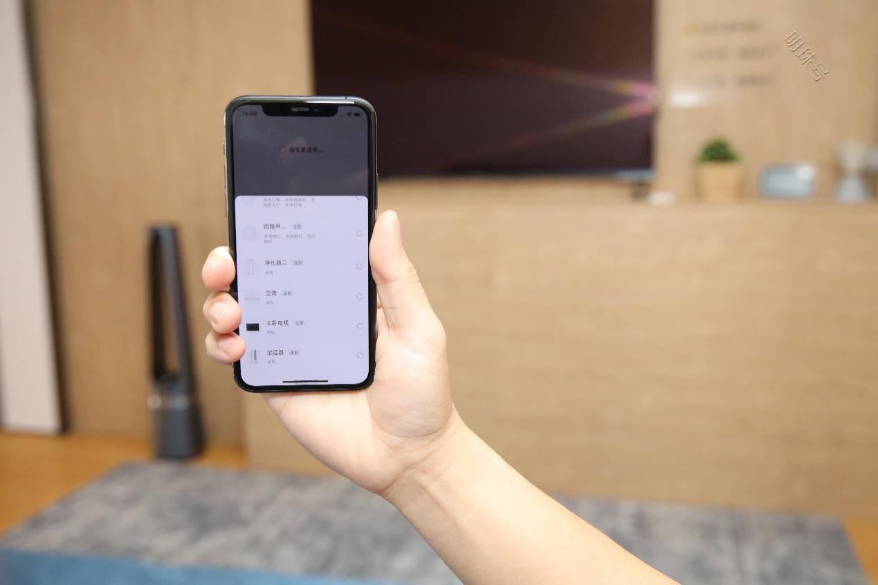 美的美居app爆红背后,背后的原因是什么?