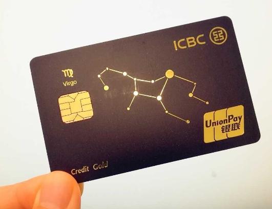 工商银行信用卡的积分明细除了网上银行查询还有什