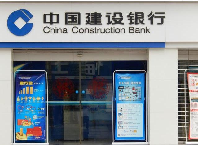 建设银行怎么补卡?建设银行补卡可以立刻出卡吗?