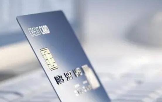 手机怎么查询信用卡积分余额?可以查吗?