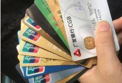 什么信用卡值得养?我们今天来看看招行和广发!