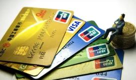 有什么银行的信用卡好养?这两张卡我们先看看