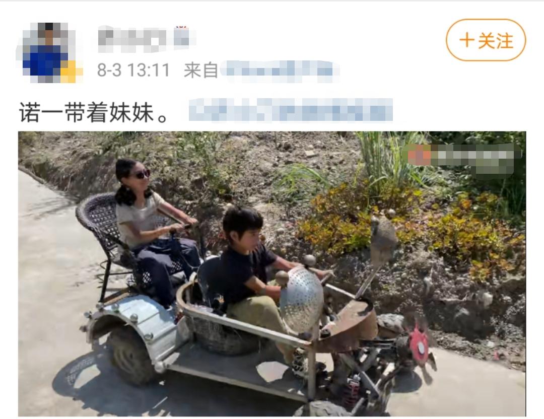 刘烨儿子诺一带妹妹游玩,高颜值酷似老爸刘烨