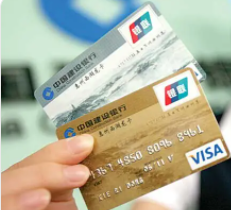 信用卡协商还款要看征信吗?一起来看看吧
