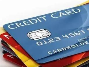 信用卡取现能否分期呢?我们来了解一下
