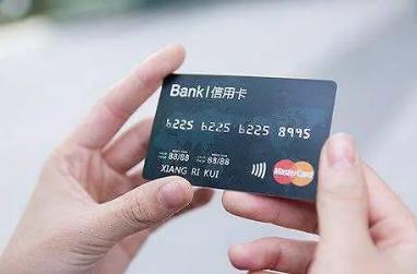 信用卡用卡别害怕,这几个技巧你掌握了吗?
