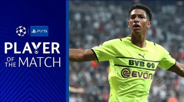 欧足联技术观察员评价贝林厄姆:他打进了一粒漂亮的进球
