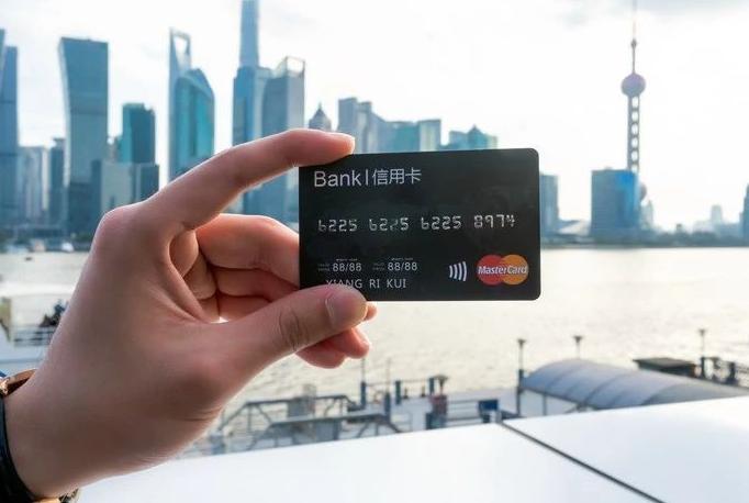 信用卡逾期不涨利息了是什么情况?一起来看看我怎么说吧!