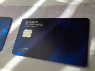 怎么查询平安银行信用卡黑名单,具体操作流程是什么?