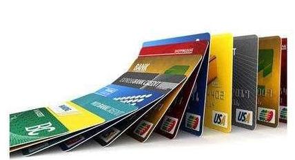 信用卡信息不完整停卡怎么恢复?这几种情况可能会被停卡哦!