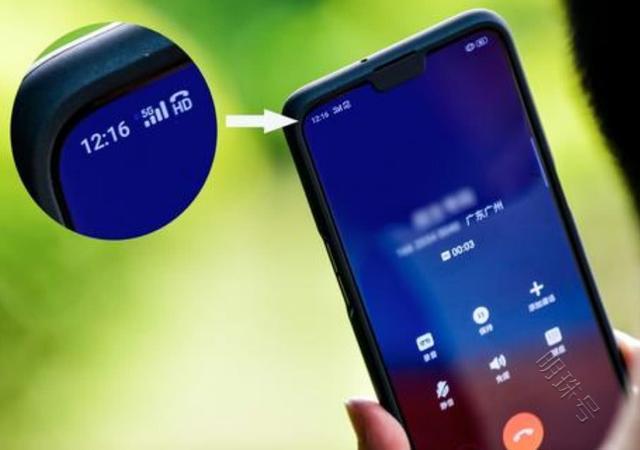 手机左上角突然出现hd2个字母,是什么意思