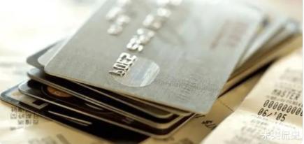 花旗银行信用卡违约金是什么?为什么要收取违约金?