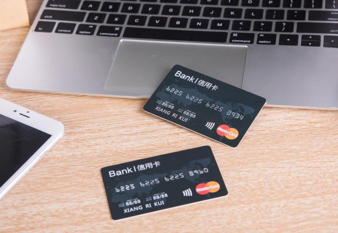 信用卡批下来可以不用吗?其实是可以的,快来看看吧!