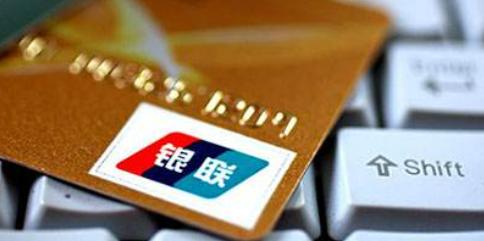 """民生手机银行信用卡如何账单分期?账单分期需要注意"""""""