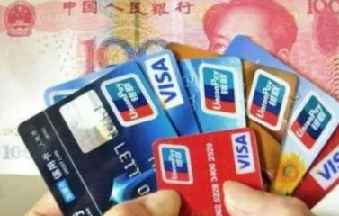 中国银行信用卡积分兑换方法有哪些?具体兑换流程是