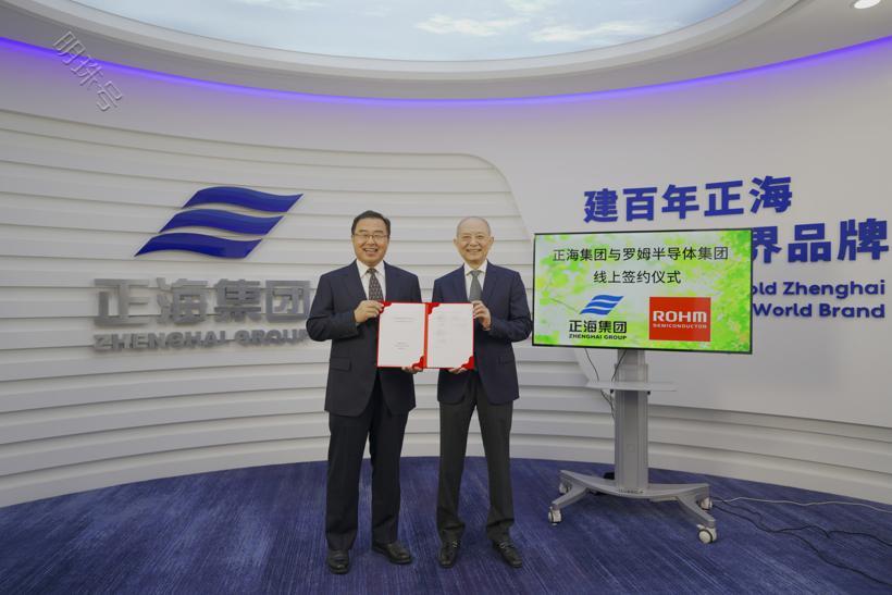 正海集团与罗姆新能源汽车签署合资协议