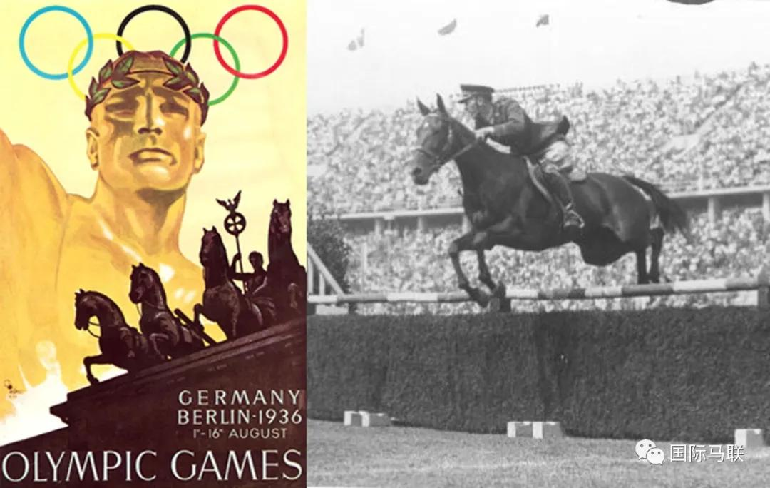 奥运马术故事之德国队豪揽全部6枚金牌 奥运马术史上仅此一次