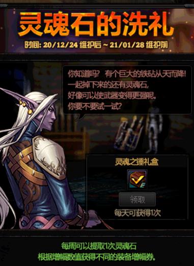 http://www.youxixj.com/yejiexinwen/395601.html