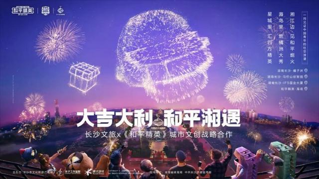 http://www.hunanpp.com/dushuxuexi/180820.html
