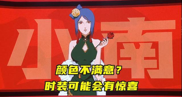 http://www.weixinrensheng.com/youxi/2439925.html