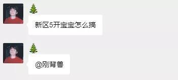 http://www.youxixj.com/youxizhanhui/395105.html