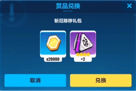 http://www.youxixj.com/youxiquwen/395769.html
