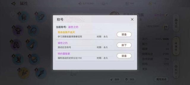 http://www.youxixj.com/youxiquwen/395585.html