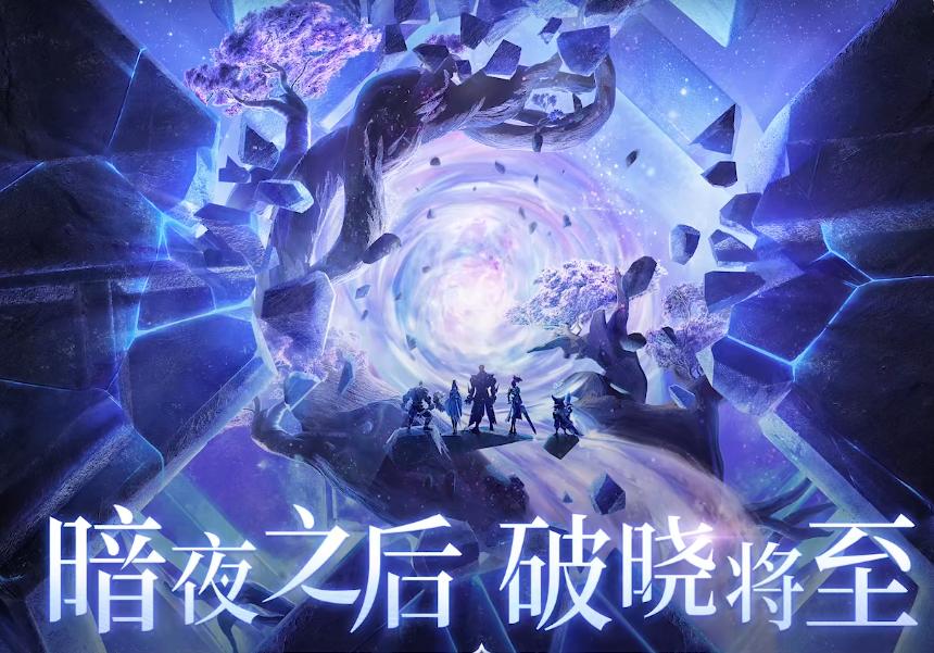 http://www.weixinrensheng.com/youxi/2439910.html