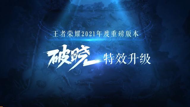 http://www.weixinrensheng.com/youxi/2439909.html