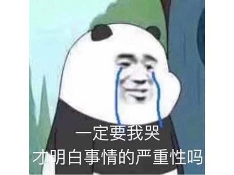 http://www.weixinrensheng.com/kejika/2444759.html