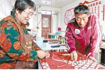 双手编织幸福生活