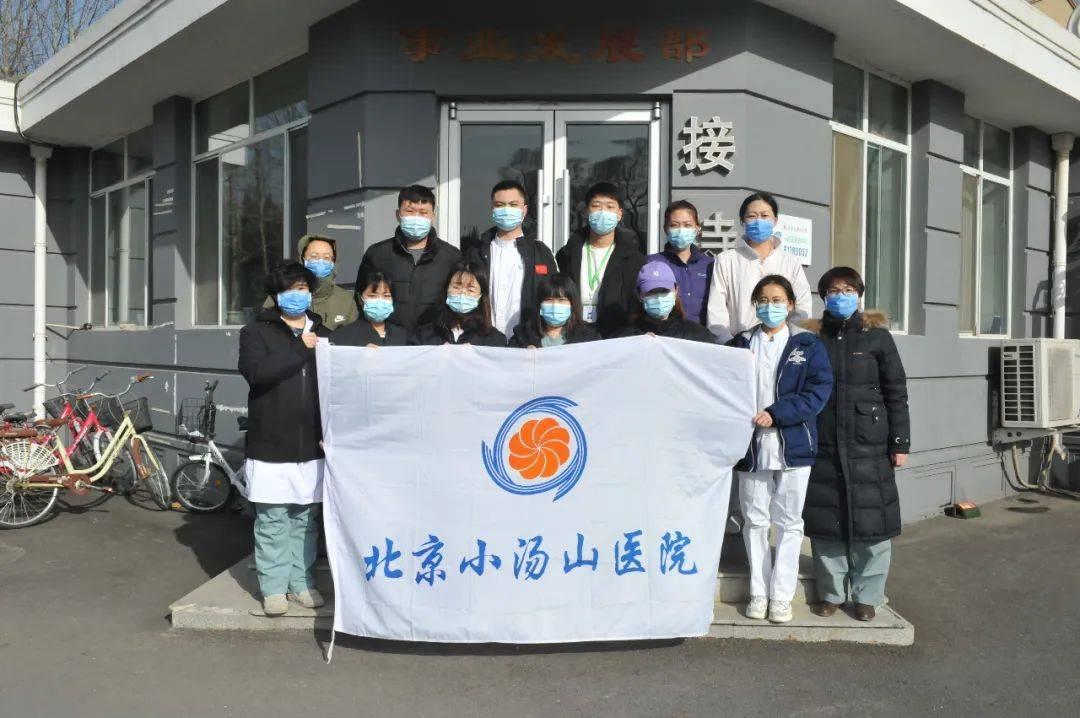 北京小汤山医院医务人员组建外采小分队支援核酸检测