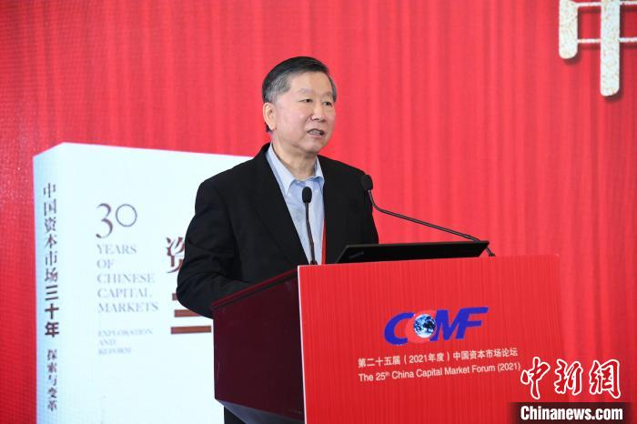 尚福林:健康资本市场在增进人民福祉中应发挥更大作