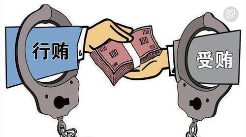 非国家工作人员受贿罪之刑事律师聊刑法修正案十一