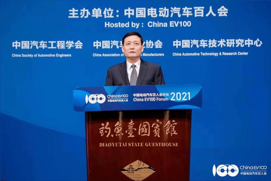 百人会2021   工信部部长肖亚庆:中国品牌电动车已