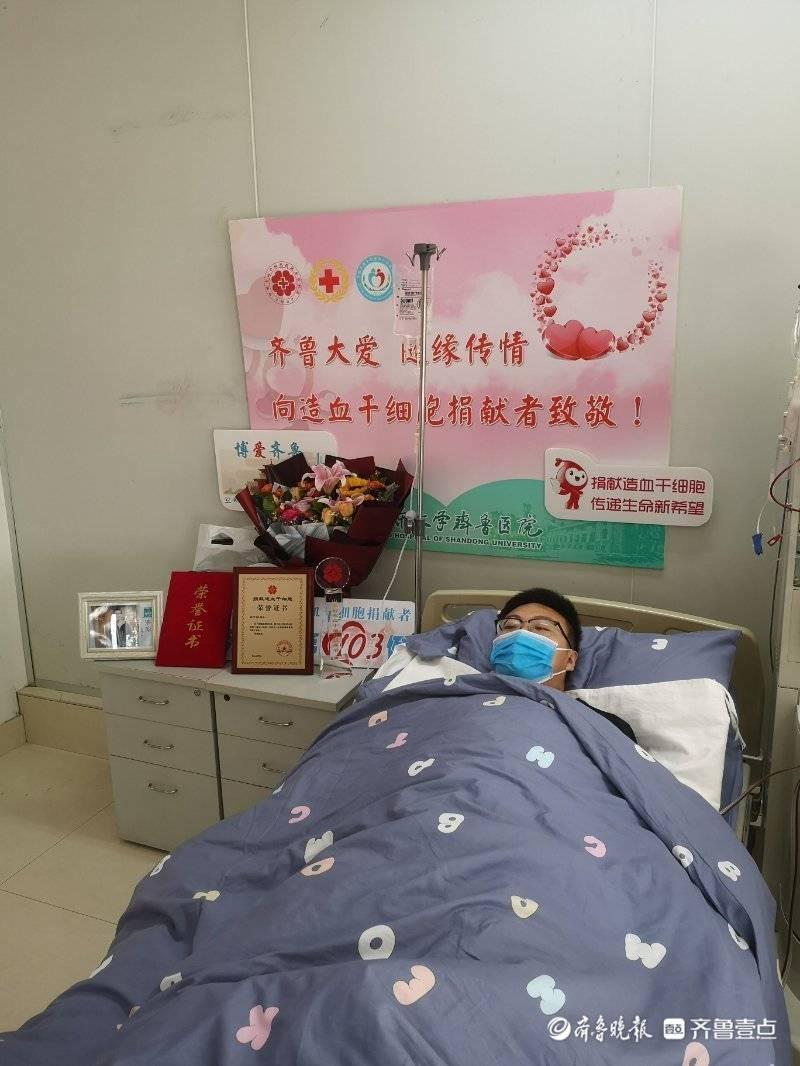 捐献造血干细胞前父亲查出胃癌,继续捐献还是回家?他选择……