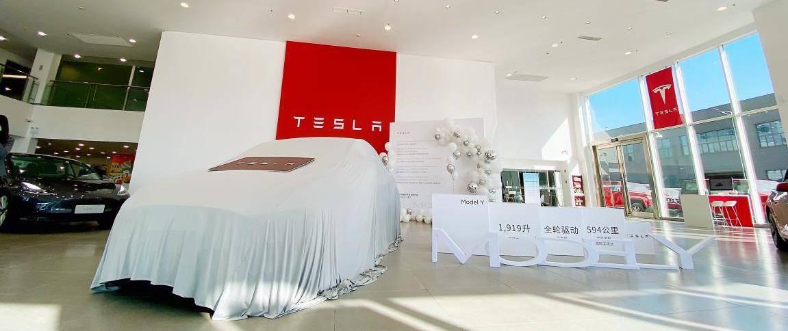 特斯拉:中国制造Model Y今日在沪正式交付,其它城市交付将陆续开启