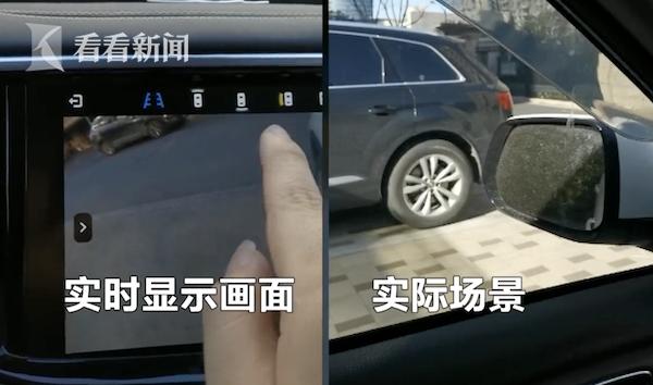 """新车倒车影像频繁""""玩穿越"""" 4S店:找不到原因"""