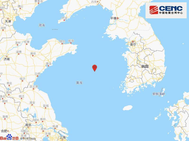 黄海海域发生4.6级地震,震源深度12千米