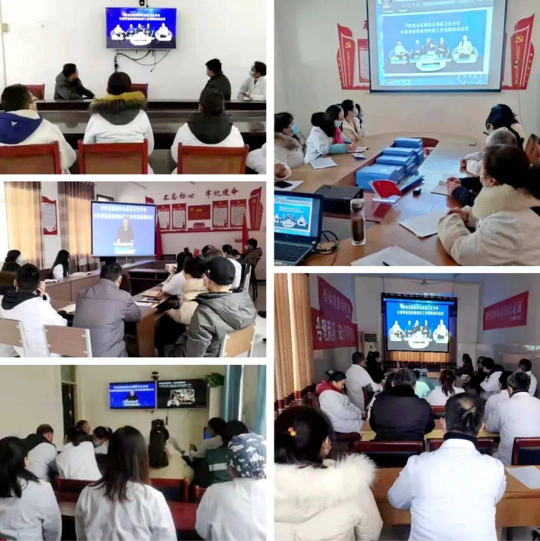 温县卫健委组织参加全省冬春季基层疫情防控工作视频培训